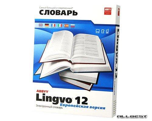Большой Немецко-Русский Словарь Под Руководством Москальской
